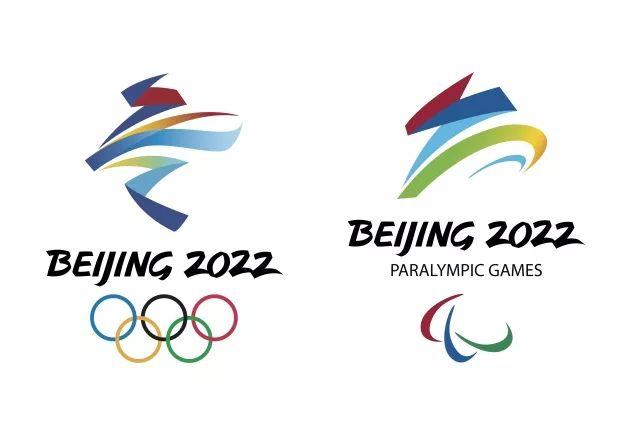 北京方面公布冬残奥会会徽进行修改